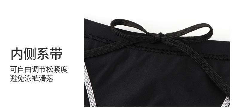 Y3927男士泳裤_13