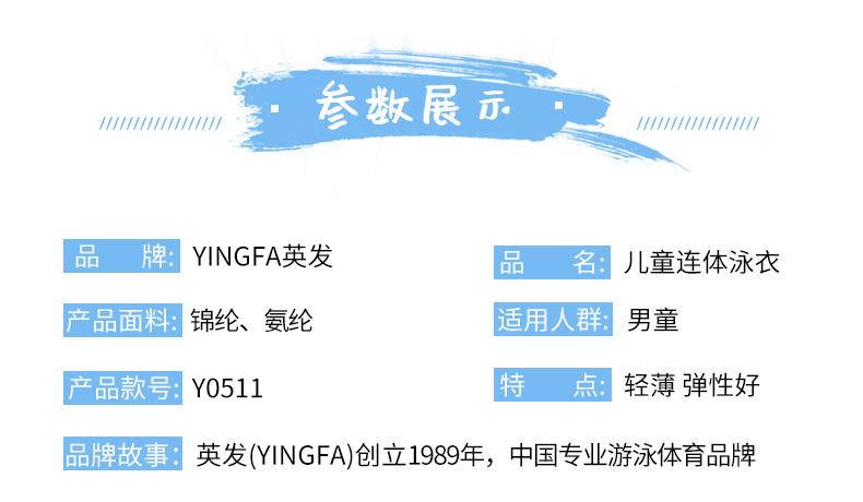 Y0511_03