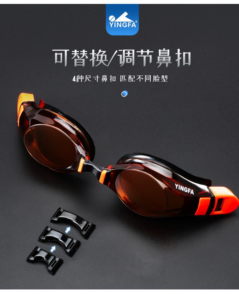680AF泳镜详情_09