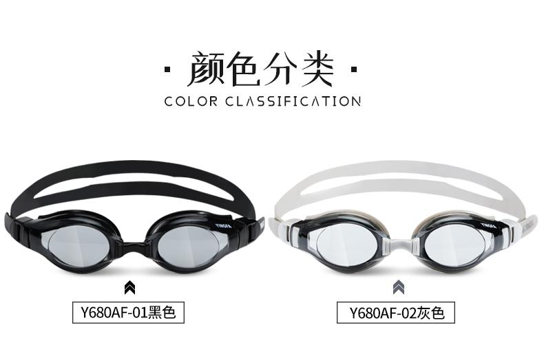 680AF泳镜详情_14