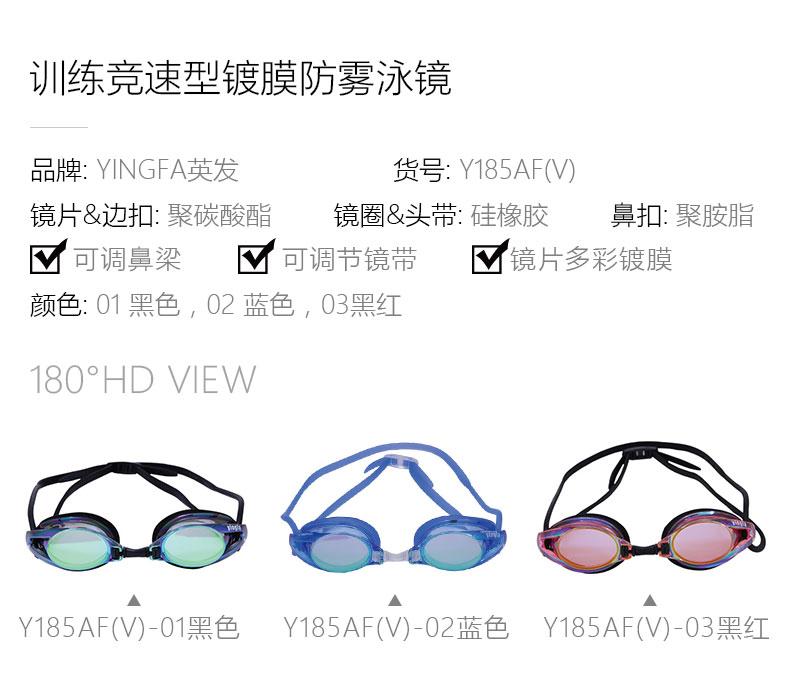 Y185AF(V)_02