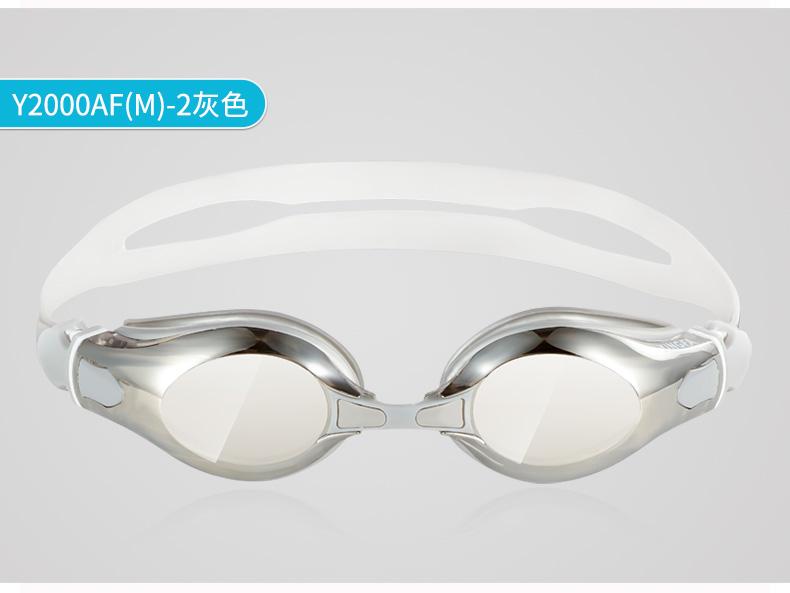 2000AF(M)泳镜_13