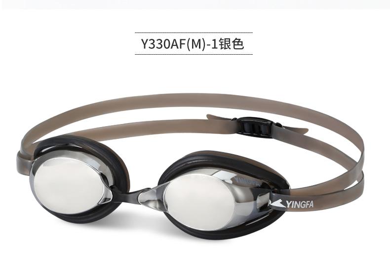 Y330AF(M)详情_13
