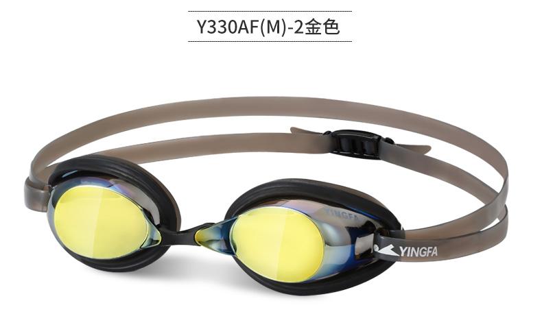 Y330AF(M)详情_14