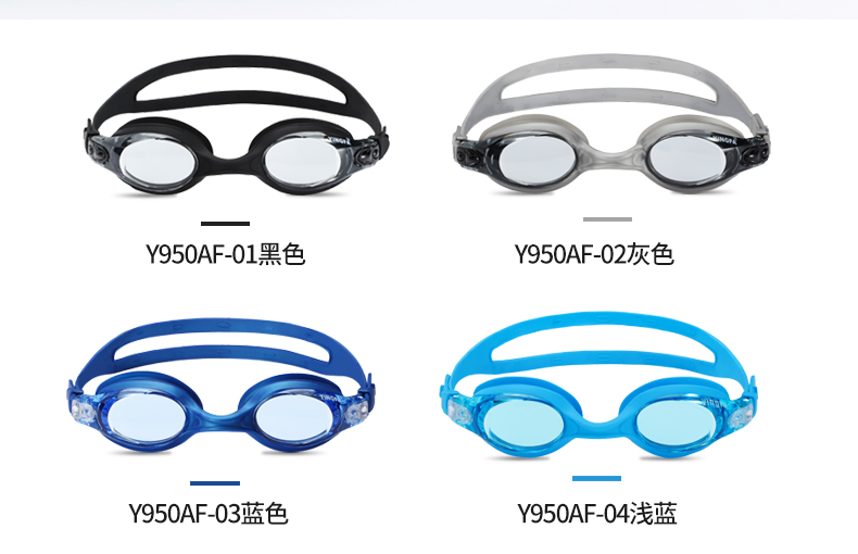 Y950AF详情_08