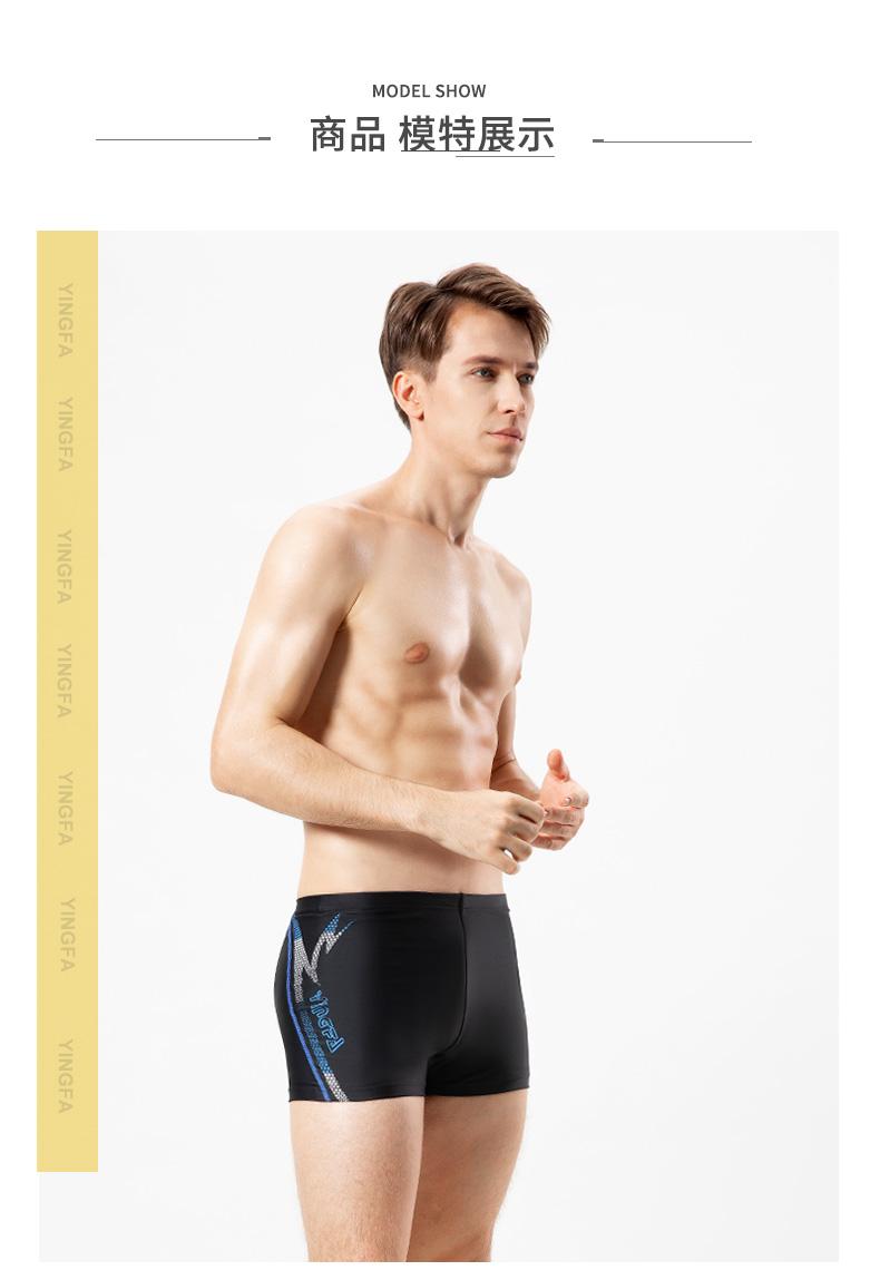 Y3918泳裤详情_06