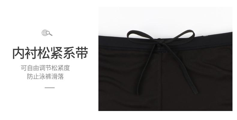 Y3918泳裤详情_16