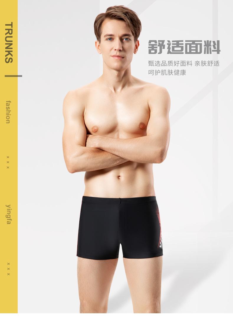 Y3919泳裤详情_01