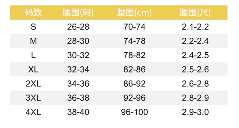 Y3919泳裤详情_04