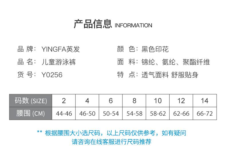 Y0256_05