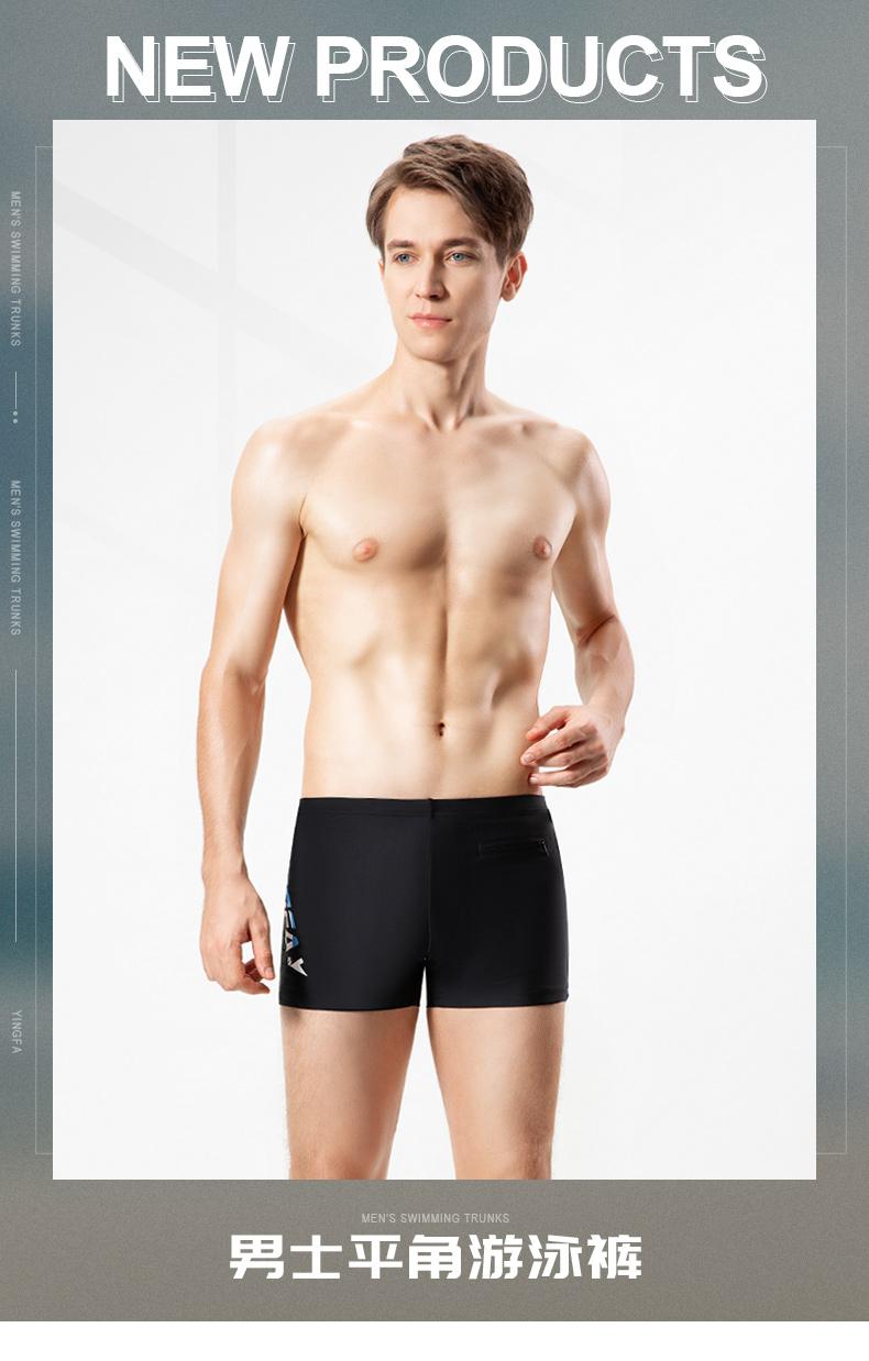 Y3925泳裤详情_01