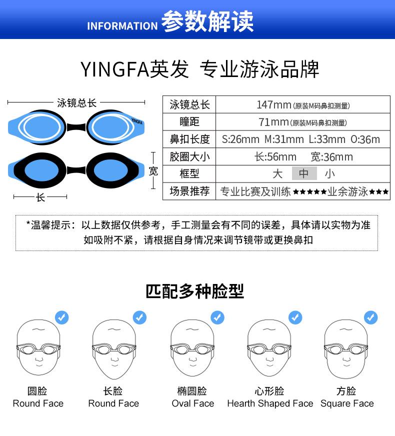 YF689AF(V)_03