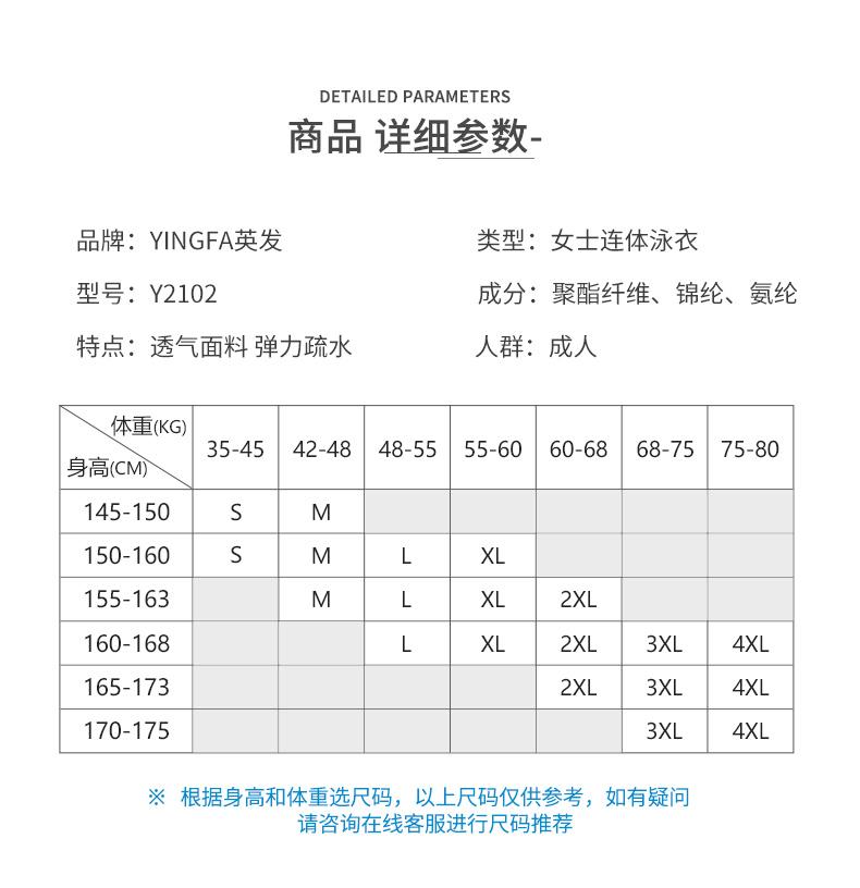 Y2102详情_03