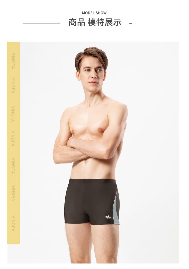 Y3929泳裤详情_06