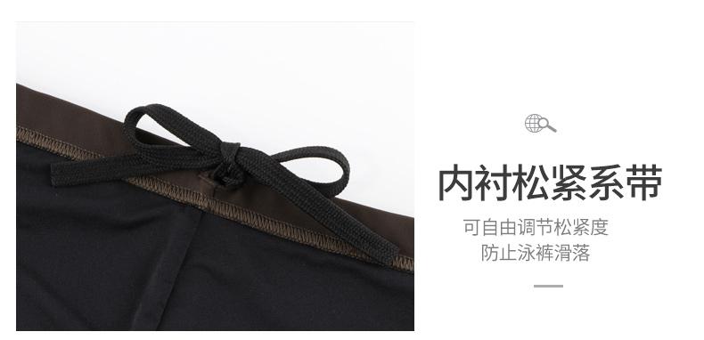 Y3929泳裤详情_16