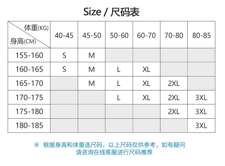 Y2168水母衣_04