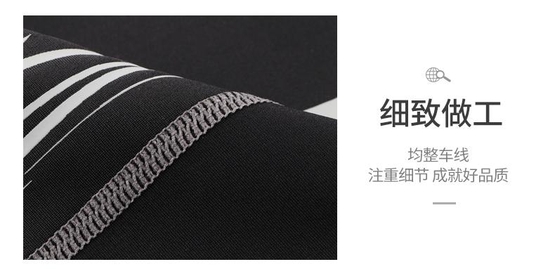 Y2168水母衣_16