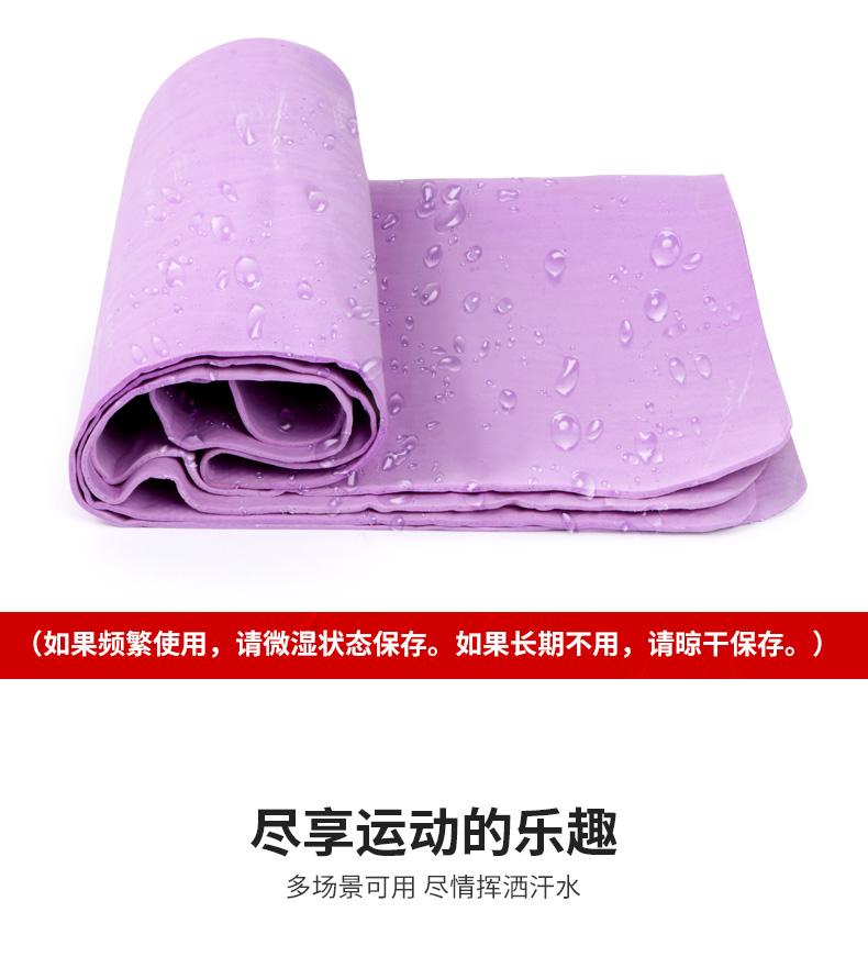 纯色、荧光吸水巾_06