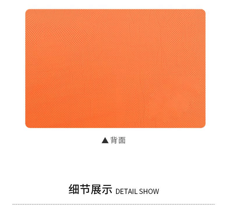 纯色、荧光吸水巾_15