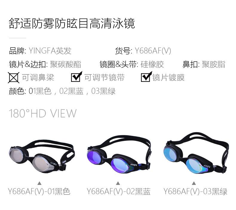 Y686AF(V)_02