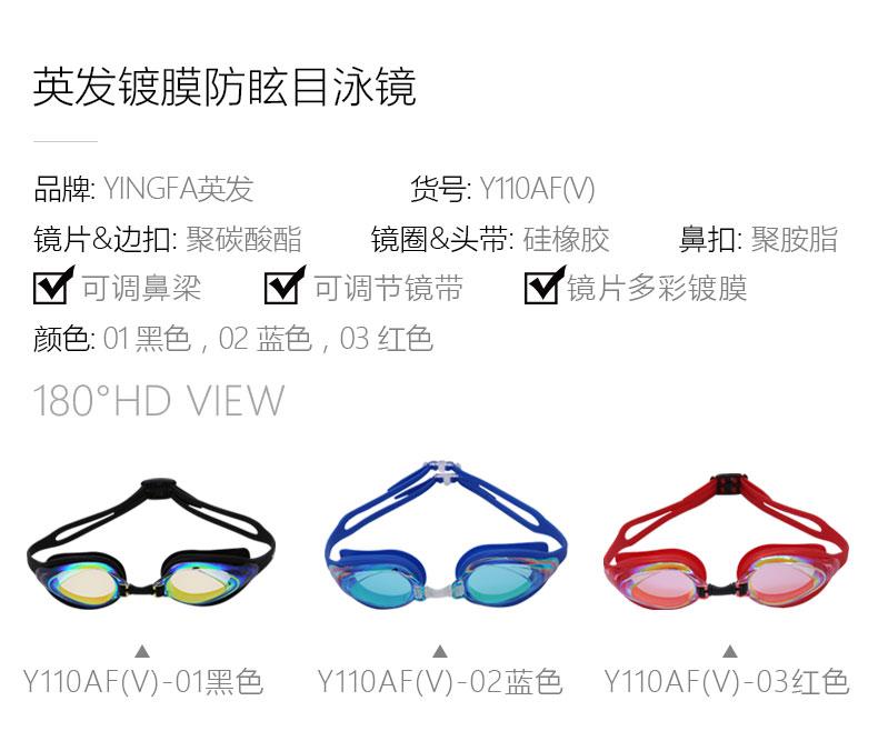 Y110AF(V)_02