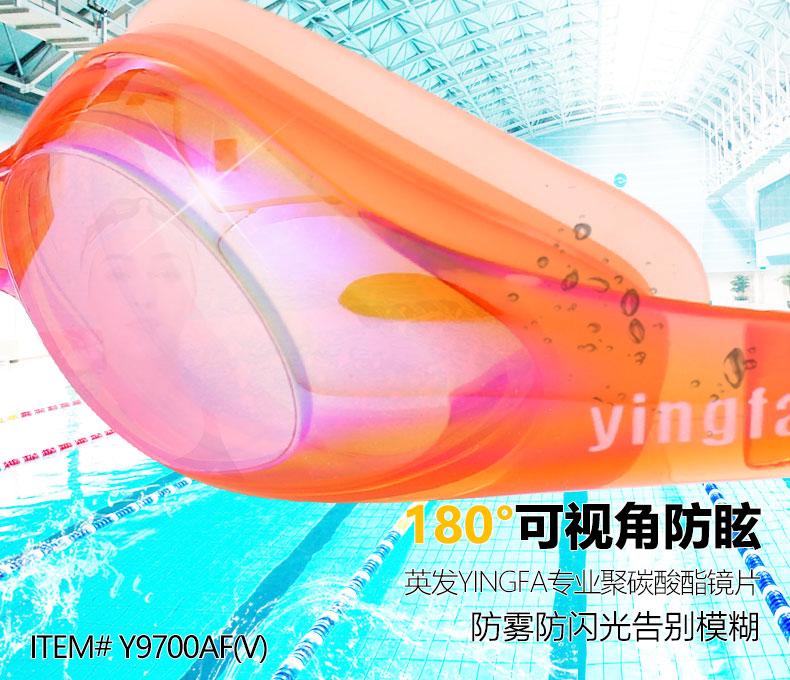 Y9700AF(V)_04