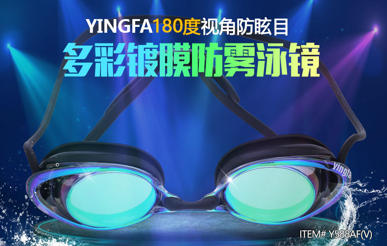 Y588AF(V)_01