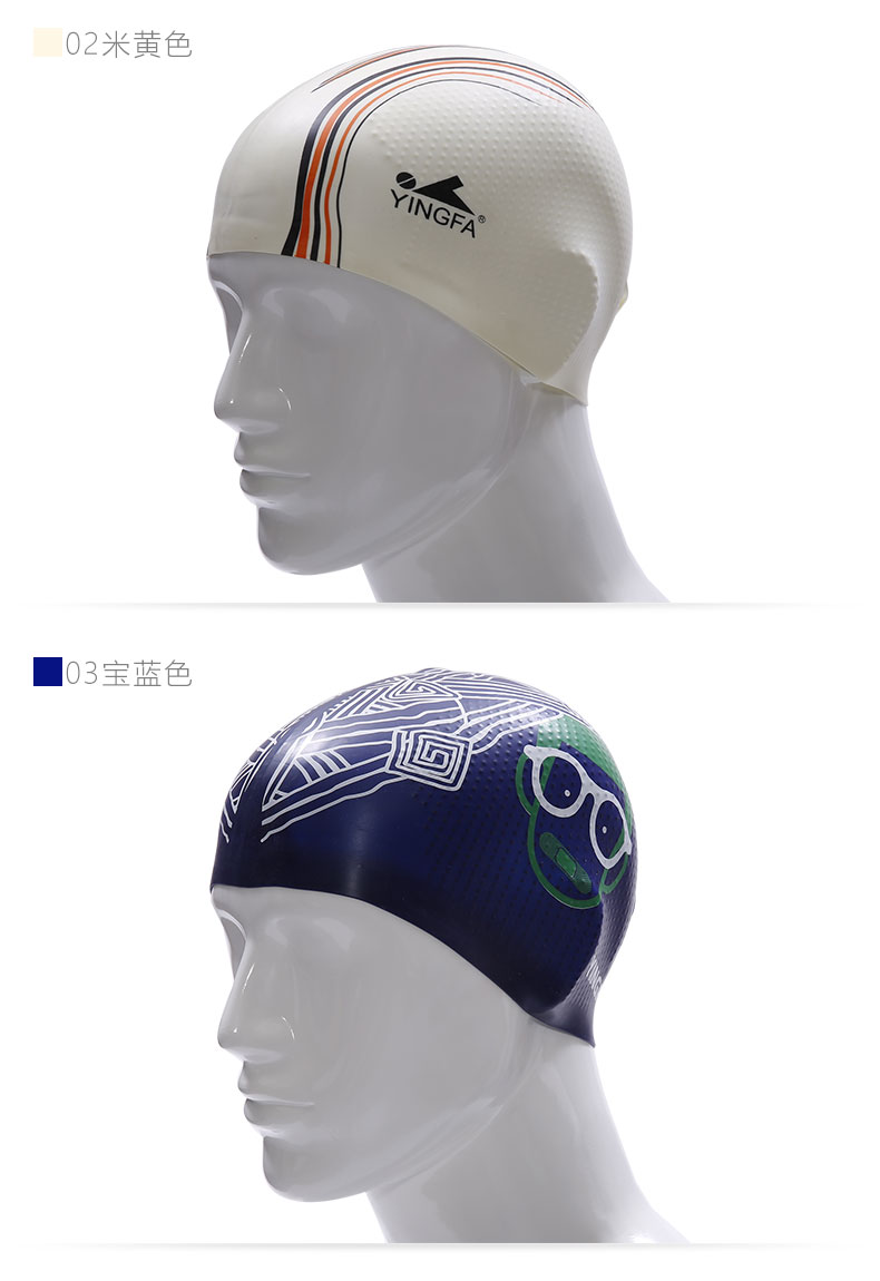 无皱颗粒游泳帽_05
