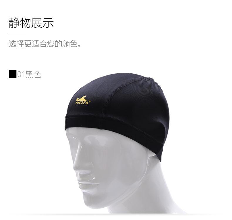 宽边布帽_04