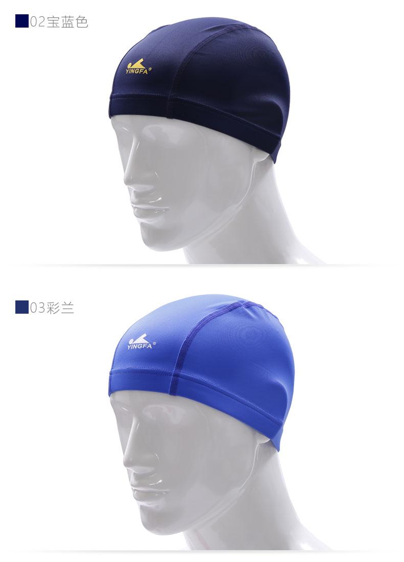 宽边布帽_05