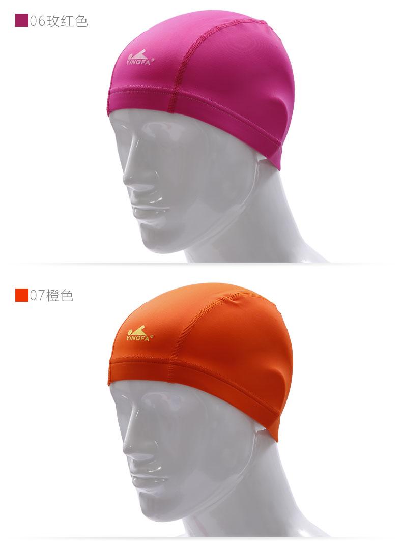 宽边布帽_07