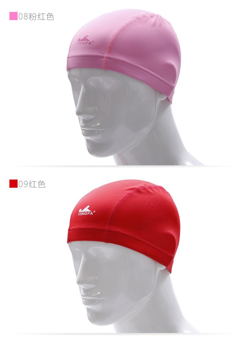 宽边布帽_08