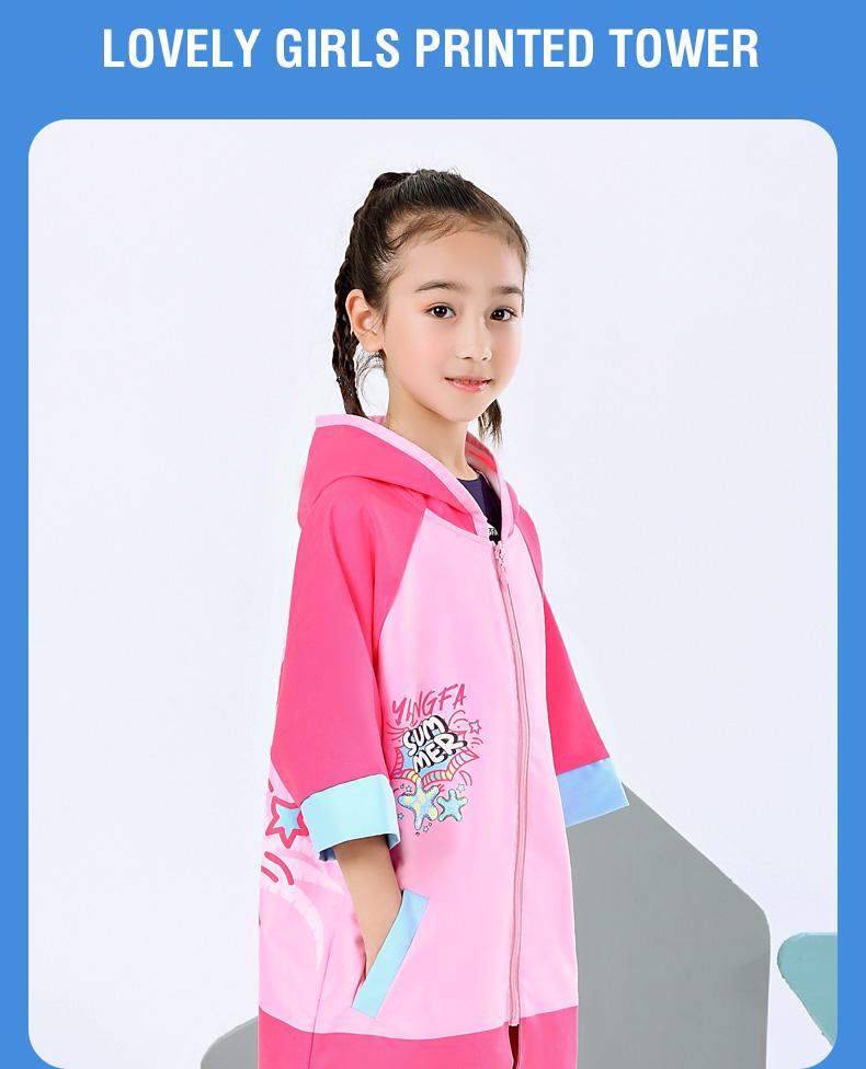 儿童印花衣_12