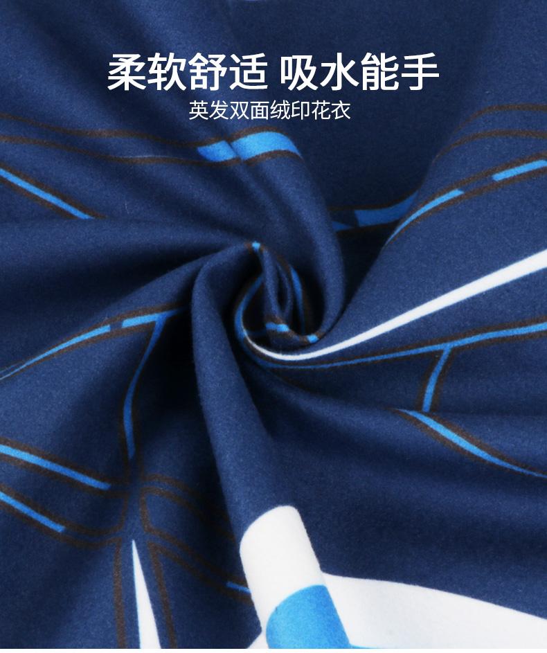 男印花毛巾衣_04