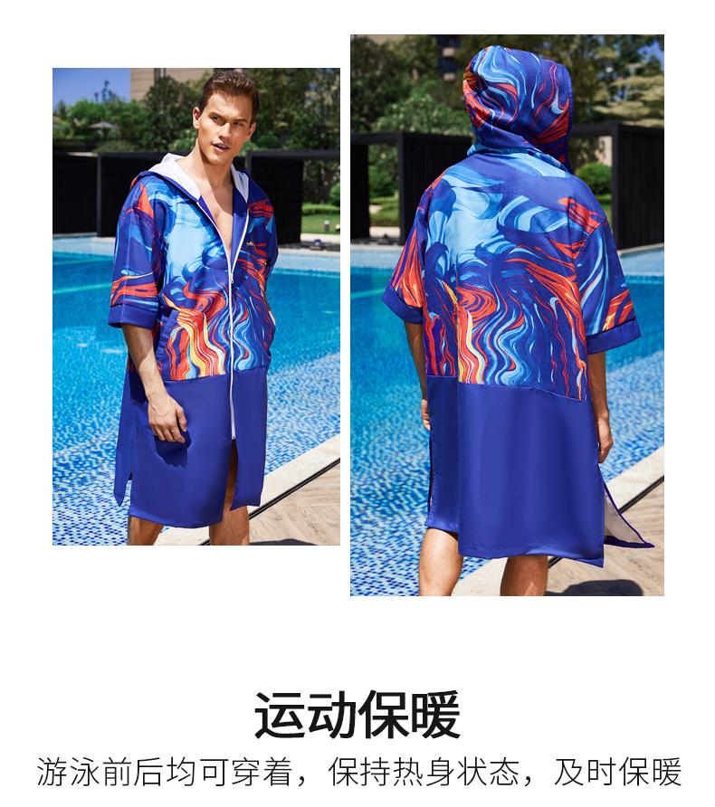 男印花毛巾衣_09