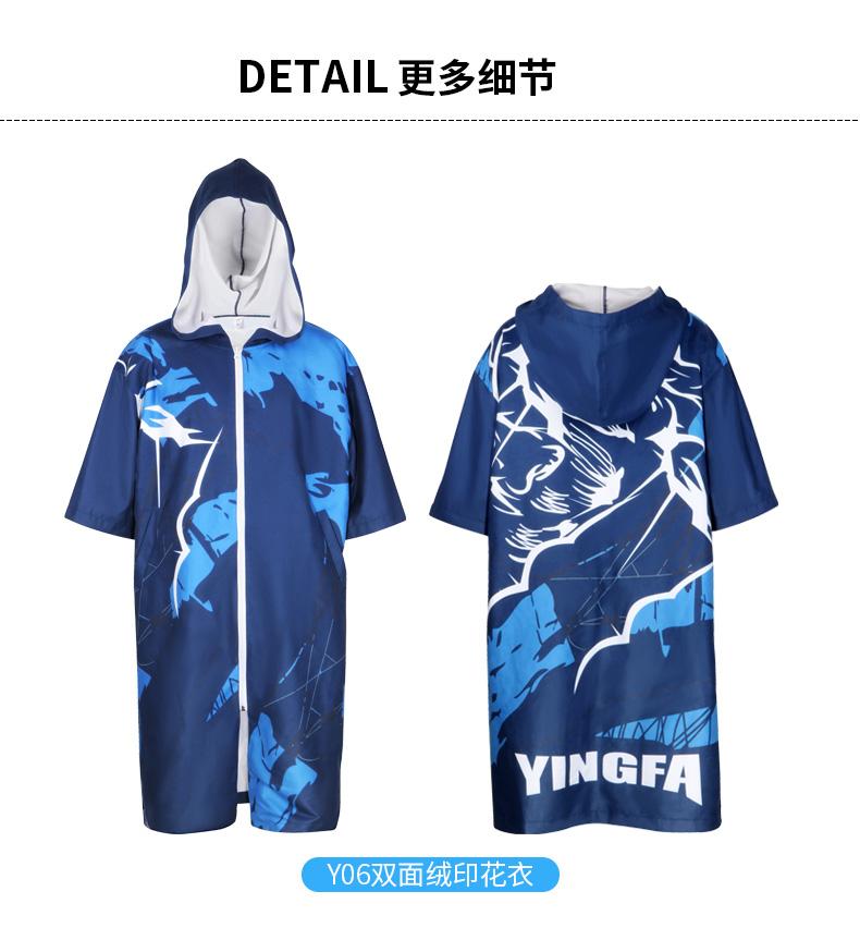男印花毛巾衣_11