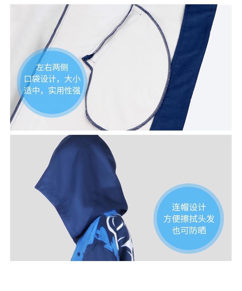 男印花毛巾衣_13