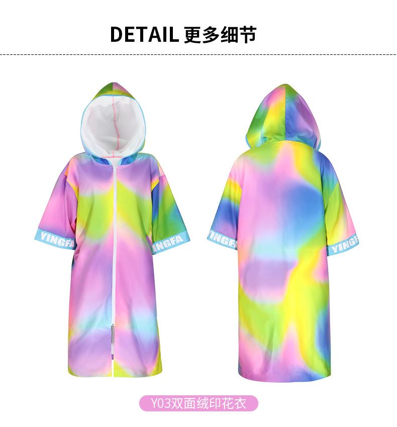 女印花毛巾衣_11