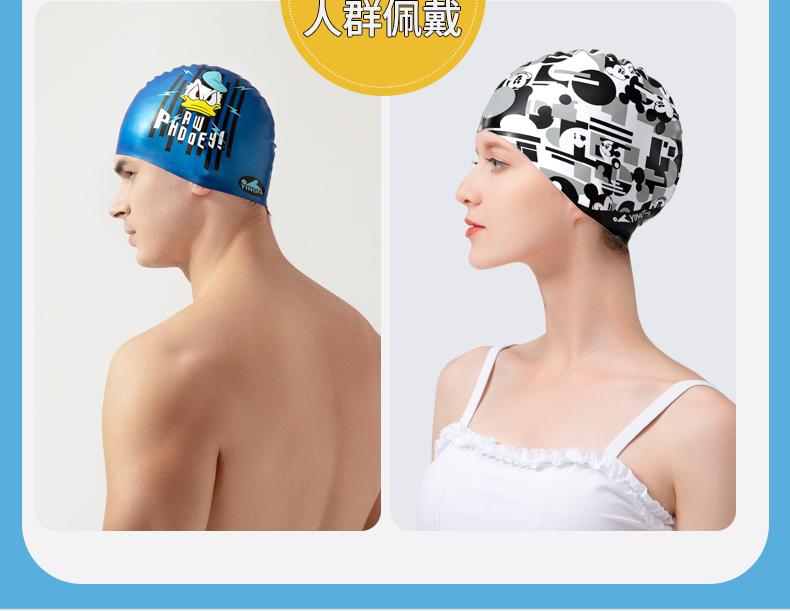 D21282泳帽详情-已通过_15